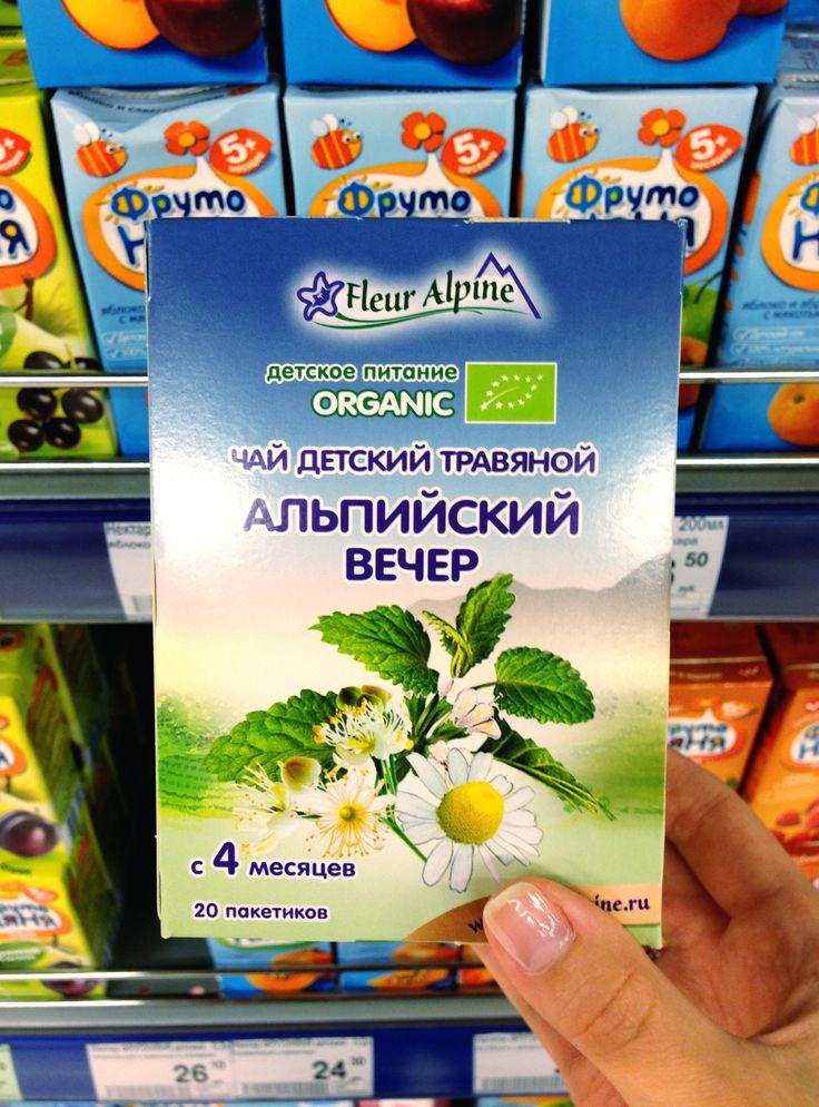 Органик-маркировка «Евролист» размещается на продуктах, выращенных методами органического земледелия. Чтобы получить право на использование знака, производитель должен успешно пройти все проверки сертифицирующего органа.