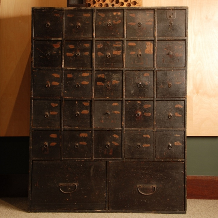 Japanese apothecary chest