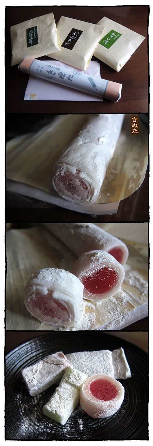 Soft Japanese confectionery, Gyuhi, made with rice flour (somewhat similar to Turkish delight) from Kyoto, Japan