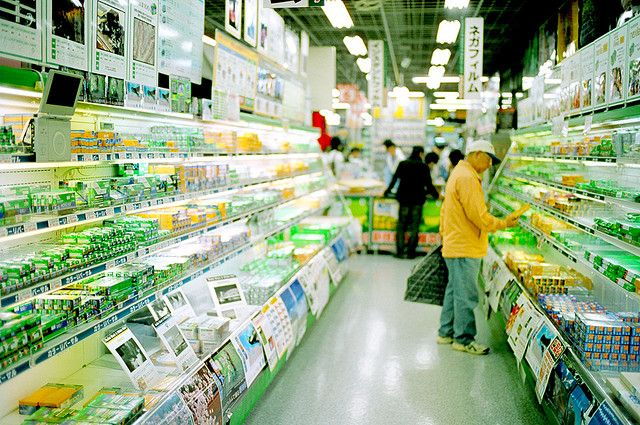 """This is the view at the film and development department of a Yodobashi Camera store in Akihabara, Tokyo, Japan... and my first reaction was like """" :-0""""    There was another Yodobashi Camera I went to in Shinjuku (West exit) and Yodobashi occupied 5 bui Xem phim trực tuyến tại http://www27.giarehanoi.com . Nơi lưu giữ những bộ phim hay nhất, mới nhất."""
