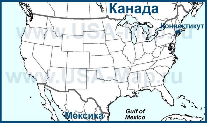 Коннектикут на карте США