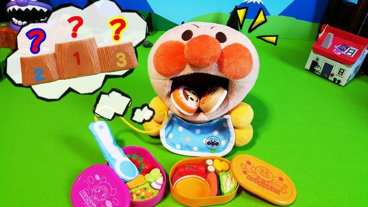 アンパンマン おもちゃアニメ❤おかあさんといっしょ♦ 7月の人気動画ランキング Anpanman Kids Toy