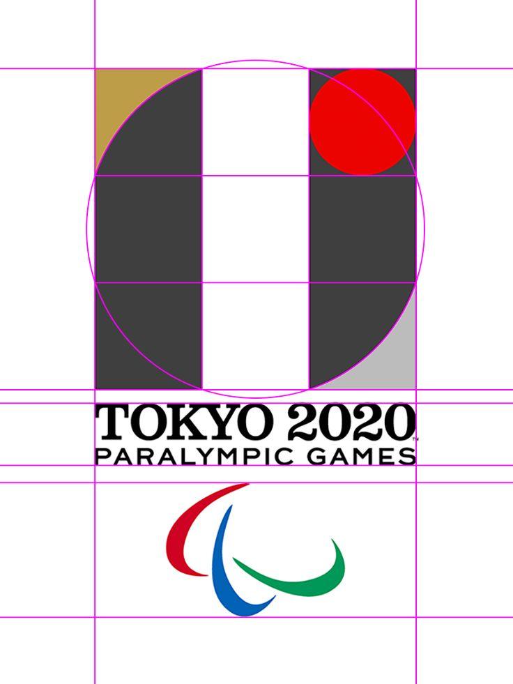 The Official Tokyo 2020 Paralympic Logo - TOKYO 2020 東京パラリンピック オフィシャル・ロゴ 佐野研二郎 http://grids.qoopu.net/en/category/agencies/kenjiro-sano/