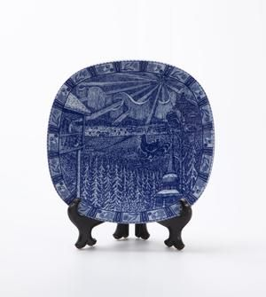 Swedish Cobalt Blue Plate
