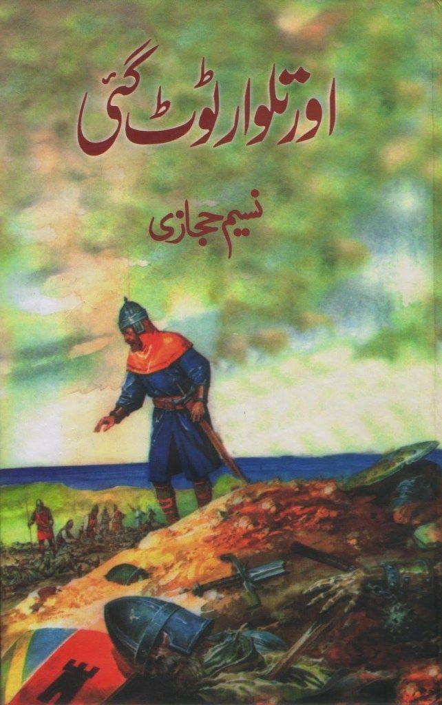 Top 10 urdu novels by naseem hijazi free pdf download best urdu.