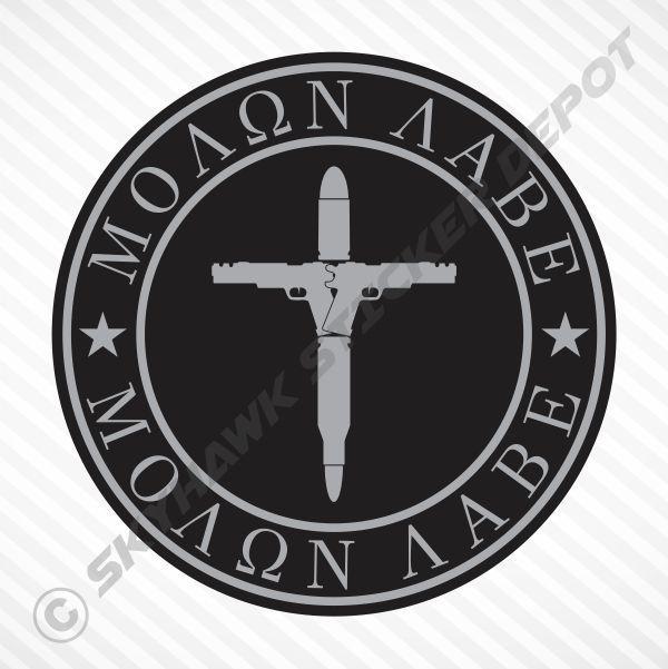 Molon labe 9mm bullet cross sticker vinyl decal car truck motorcycle gun decal 3m