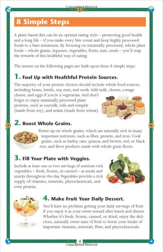 Oldways 4 Week Vegetarian Vegan Diet Menu Plan Book Vegan Diet Plan Vegan Diet Diet Plan Menu