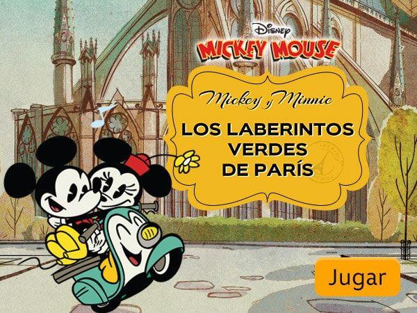 Disney Junior Mickey Mouse #1 Birthday Boy  2T 3T 4T
