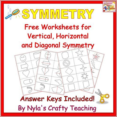 Free Symmetry Worksheets with Answer Keys - Nyla's Crafty Teaching - TeachersPayTeachers.com