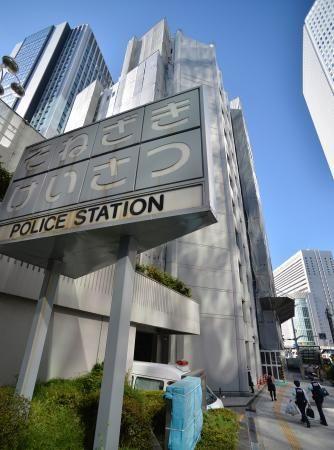 大阪府警曽根崎署=18日午前、大阪市 ▼18Oct2014共同通信 巡査長証拠品係が証拠盗んだ疑い 大阪府警、不祥事で新設 http://www.47news.jp/CN/201410/CN2014101801001188.html #Osaka_Sonezaki_Police_Station