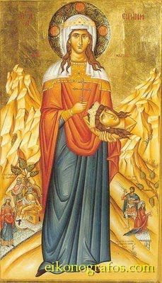 MYSTAGOGY: The Skull of St. Irene the Great Martyr in Patras
