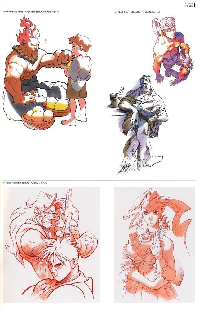 Street Fighter Alpha artbook (designing characters based off street fighter combat styles for class)