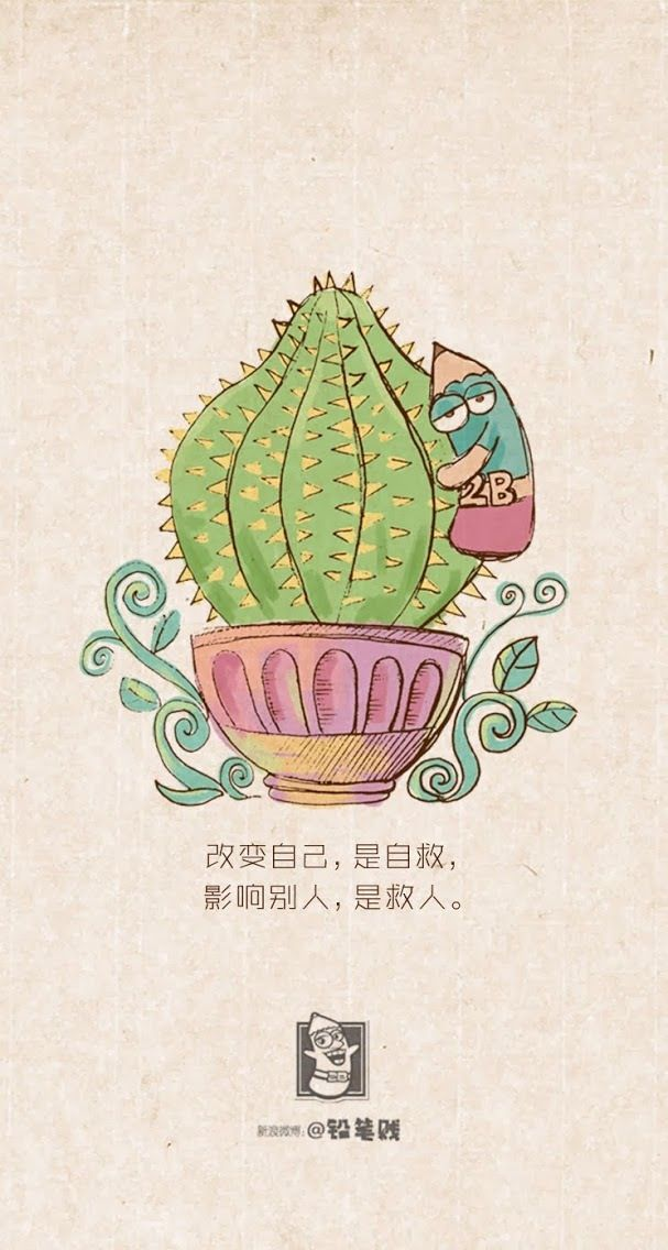 Iphone Wallpaper Cute Cartoon Cactus Iphone X Wallpaper
