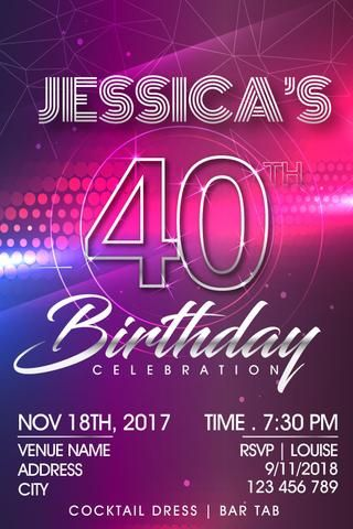 40th birthday party invitation digital printable template