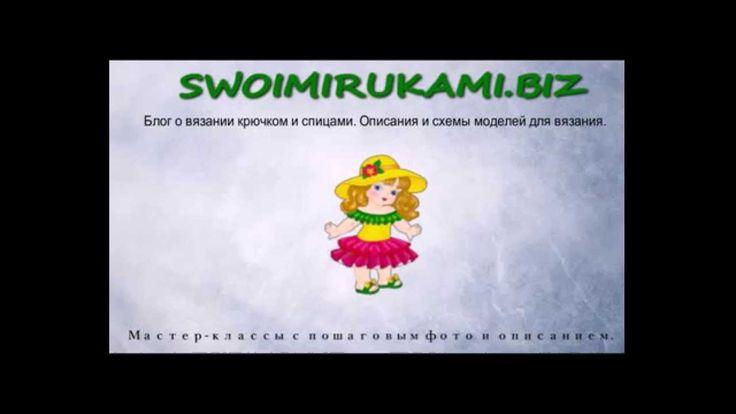 SWOIMIRUKAMI BIZ