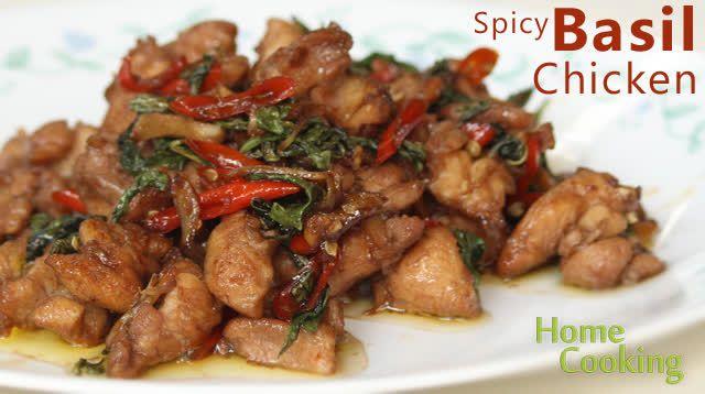 Spicy Basil Chicken recipe
