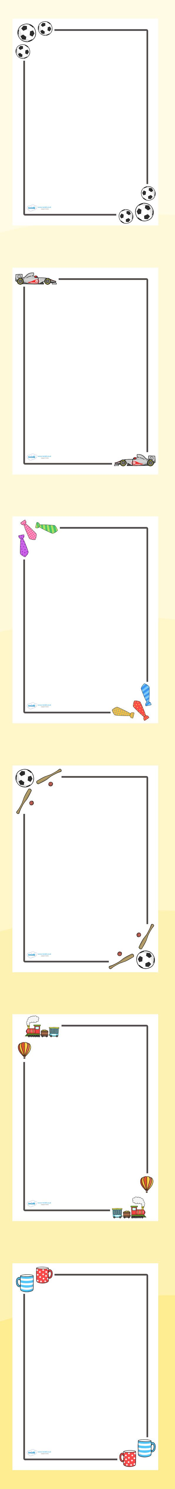 Father's Day Page Borders - Pop over to our site at www.twinkl.co.uk and check out our lovely Father's Day primary teaching resources!