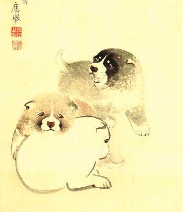 円山応挙「狗児図」