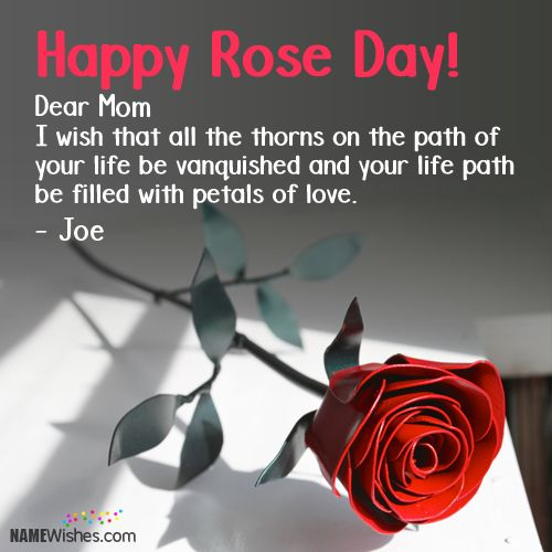 Write Couple Names On Happy Rose Day Wishes [mom]