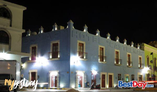 Con una excelente ubicación, en pleno centro histórico de Campeche, el Hotel Castelmar es una joya histórica ya que este antiguo edificio de los años 1800 fue el primer hotel de la ciudad y hoy en día conserva su arquitectura original. Está catalogado como un hotel de negocios, aprovecha al máximo sus modernos servicios, incluyendo centro de negocios, sala de juntas, cafetería y acceso a Internet, entre otros. #MyBestDay