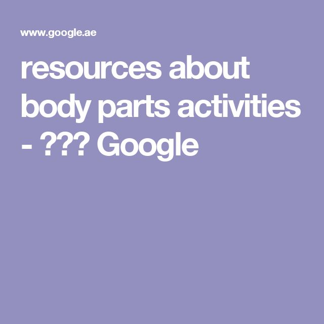 resources about body parts activities - بحث Google‏