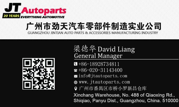 Twitter, auto, auto parts, car parts, air filters, oil filters, fuel filters, car repair and maintenance,
