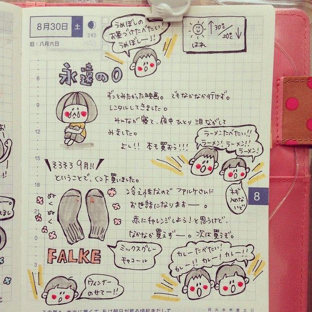 @monmobis - #ほぼ日手帳#ほぼ日 - EnjoyGram