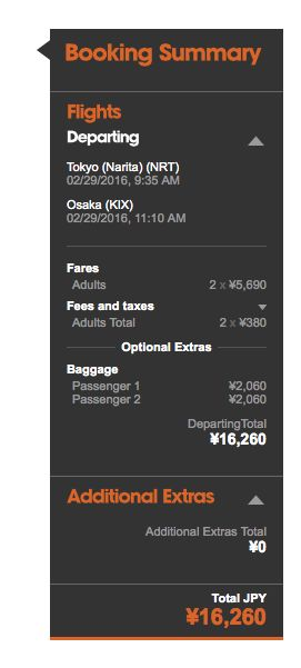 Jetstar flight from Narita to Osaka - 21,500 for 2 people vs shinkansen for 30,000 for 2 people.  prices include bus fare from airport to station.