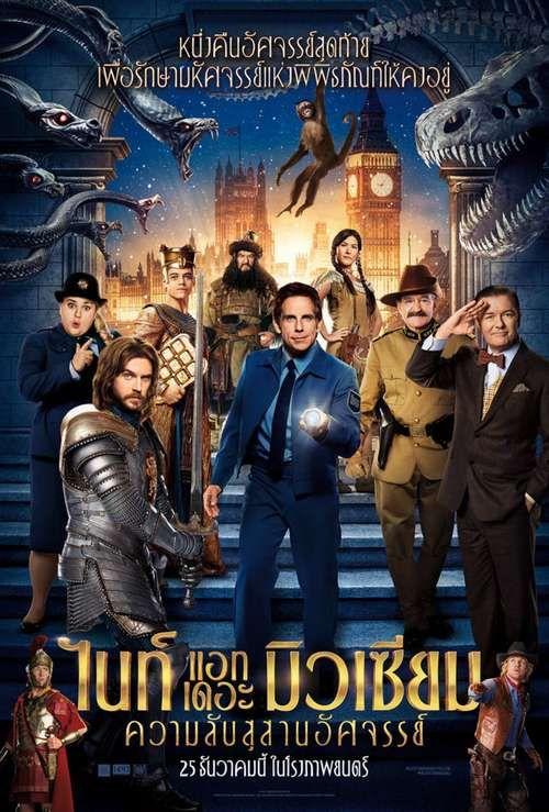 mirrors 2008 full movie in hindi