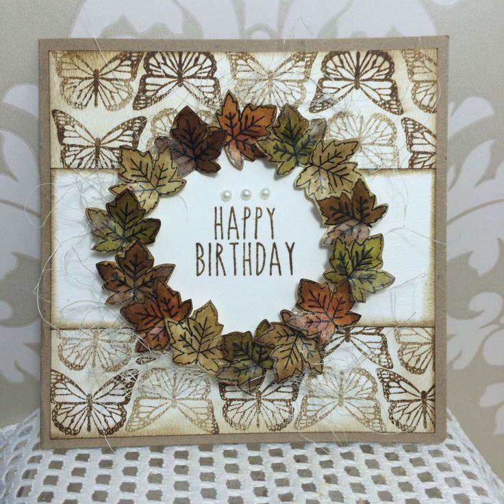 Dreamees Fall Foliage stamp set