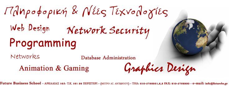 Σεμινάρια Πληροφορικής, Γραφιστικής,  Web Design, Development,Προγραμματισμός http://www.futurebs.gr/seminario.php?idSem=149