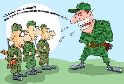 Армейский Журнал: Армейские рисунки