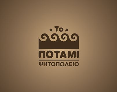 "Check out new work on my @Behance portfolio: ""Το Ποτάμι 