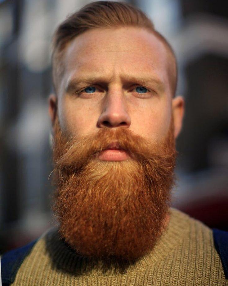 станция динамо, королевская борода у мужчины фото этой