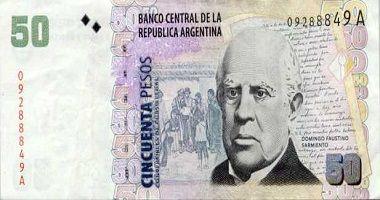 Argentine Peso to US Dollar cash converter