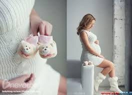 Картинки по запросу позы для фотосессии беременных