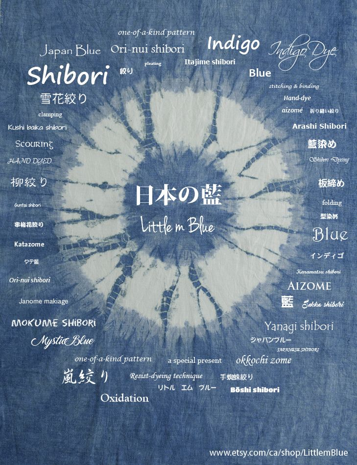 1000 Images About Shibori On Pinterest