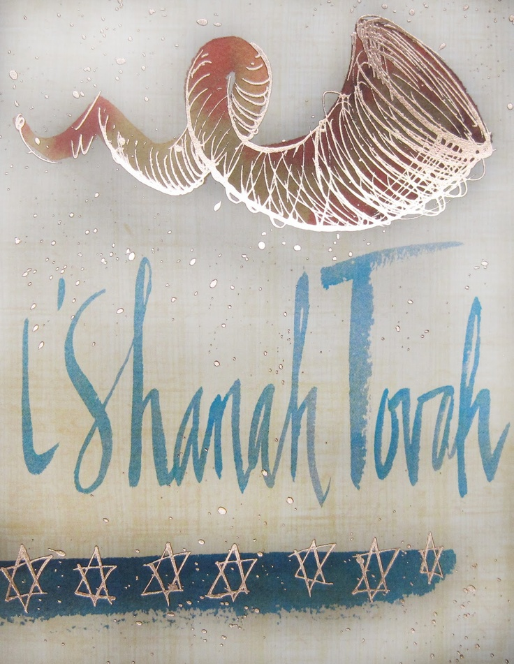 rosh hashanah blessings greetings