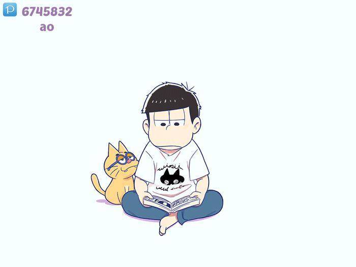Esper cat wants Ichi's attention
