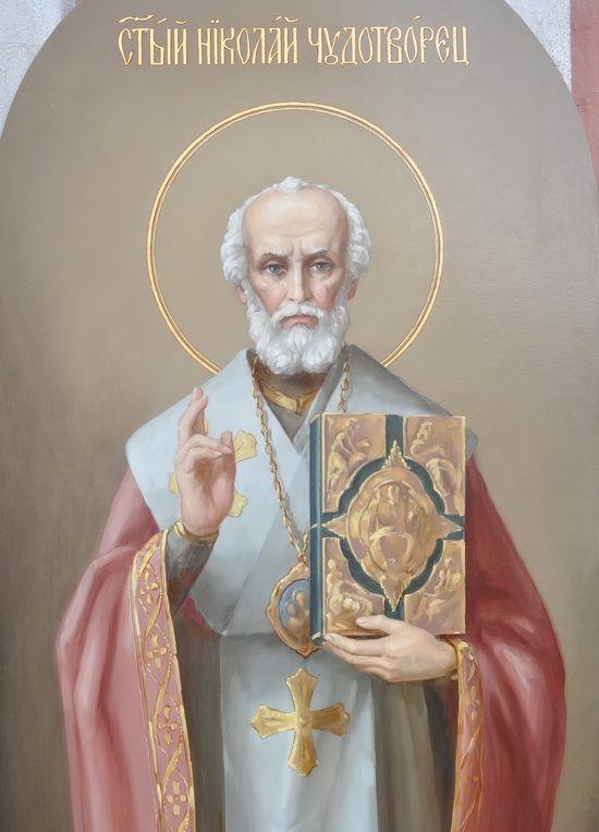 Святой Николай Чудотворец. Святитель Николай жил в IV веке и был архиепископом в Малой Азии, в Ликийском городе Миры. (икона академического письма)