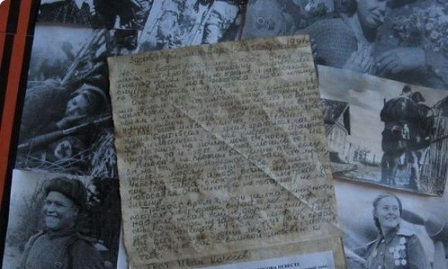 Письмо танкиста, которое оннеуспел отправить любимой