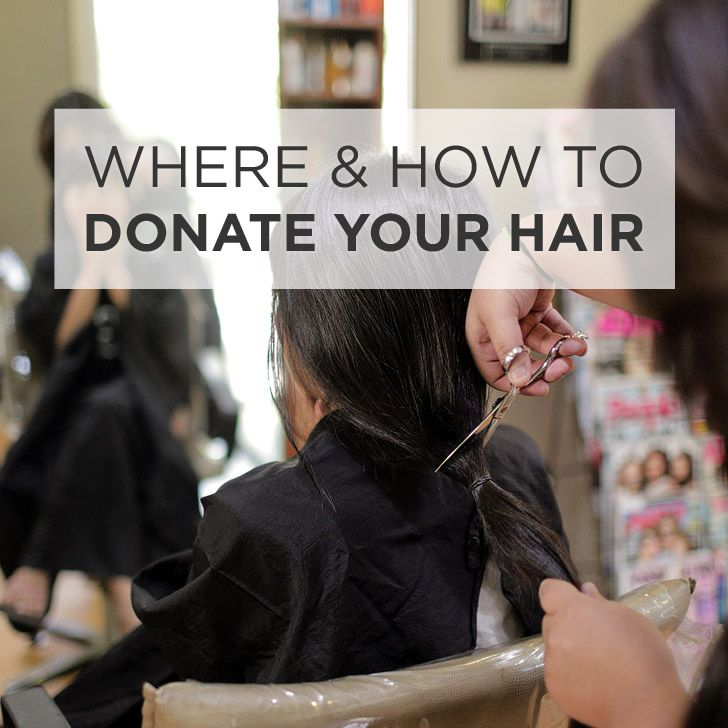 One of my 1001 bucket list goals was to donate my hair, and last week I finally did it!! Here's what I learned and now your guide on how to donate hair.