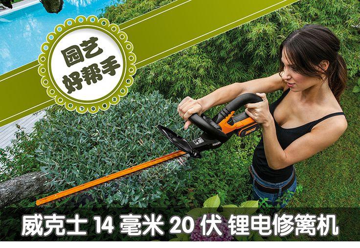 Worx WG259E электрический садовые ножницы с Powershare аккумулятор платформы купить на AliExpress