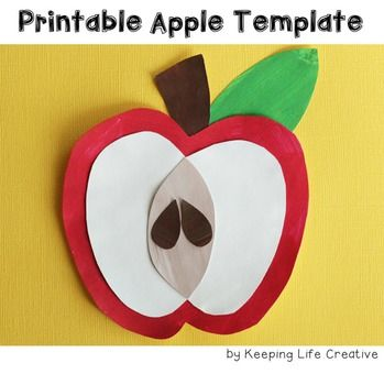 Apple Craftivity Template