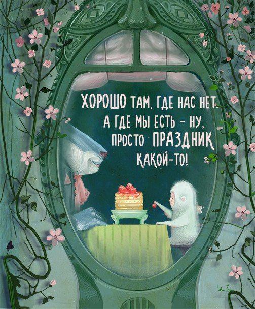 Художник Галина Зинько