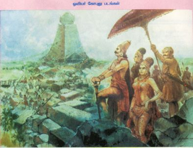 Art by the famous Tamil Artist Late Gopulu.