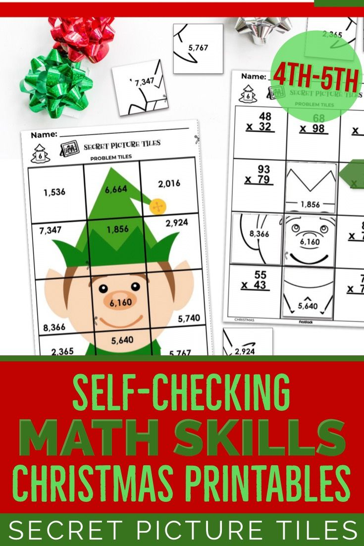 Christmas 4th 5th Secret Picture Tile Worksheets Christmas Math Math 2nd Grade Activities [ 1102 x 735 Pixel ]