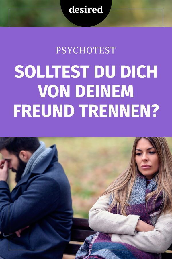 psychotest sex