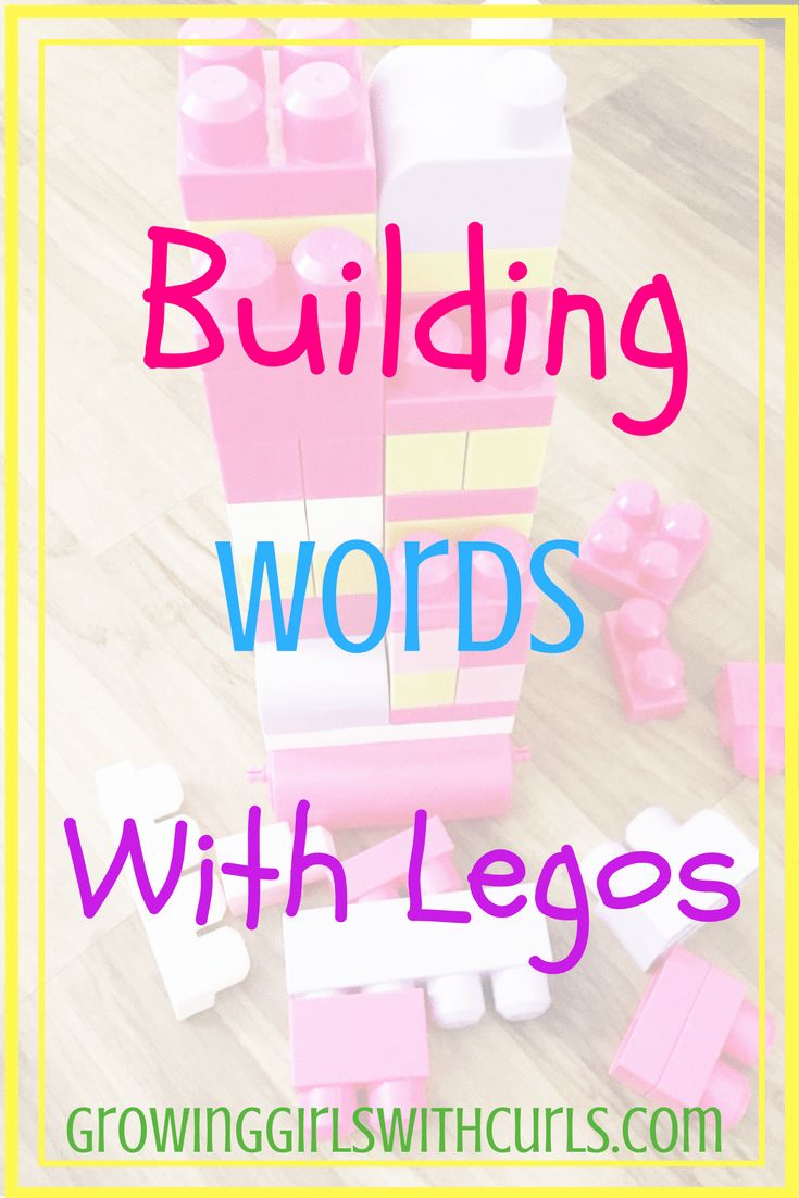 Building Sight Words With Legos