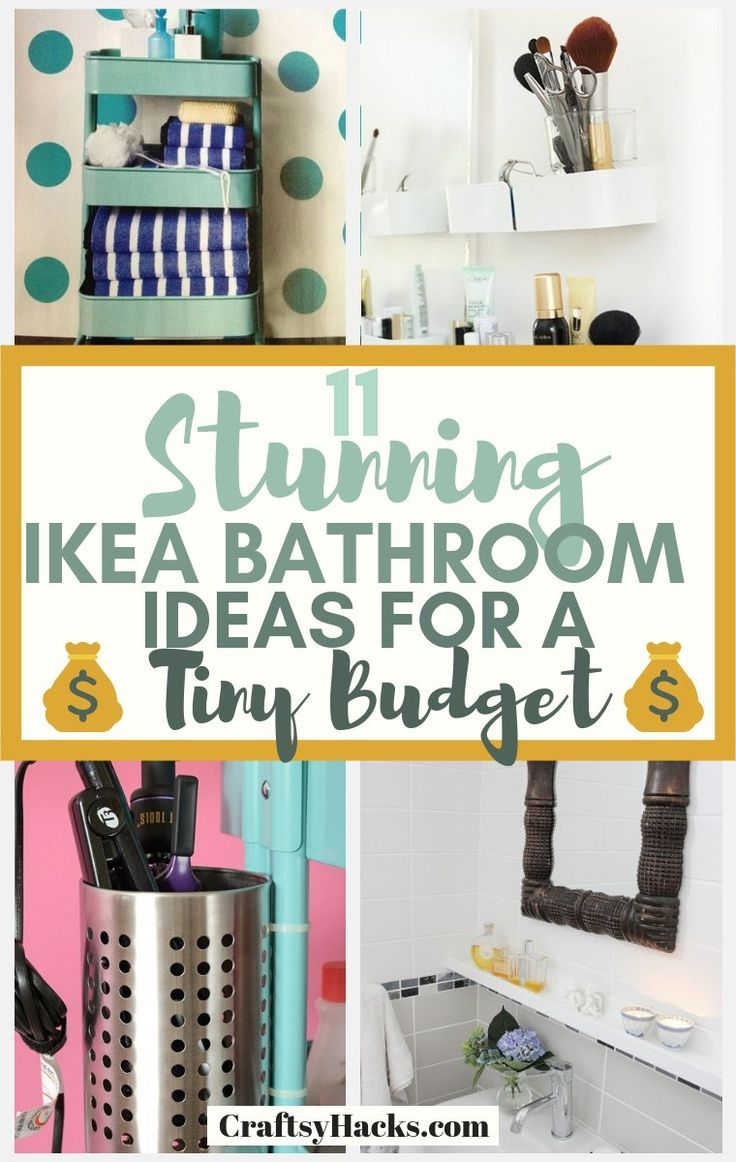 Try These Ikea Bathroom Ideas To Design Your On A Low Budget Hacks Will Change The Way You Look At Decorating